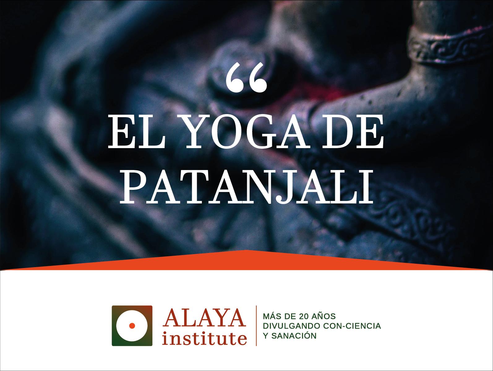 yogasutras patanjali